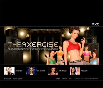 20070917_axe