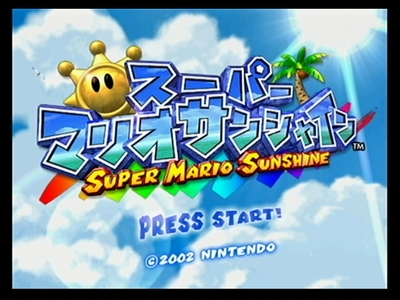 Mario_sunshine_0a