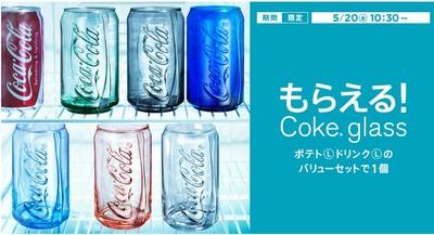 Coke_20110521as