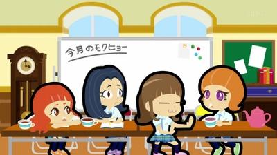 Sphere_club_20110801a