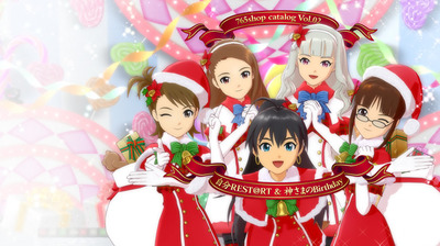 Idol_master_2_20111129a